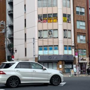 もみの匠 恵比寿店1