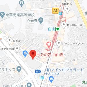 もみの匠 白山店1