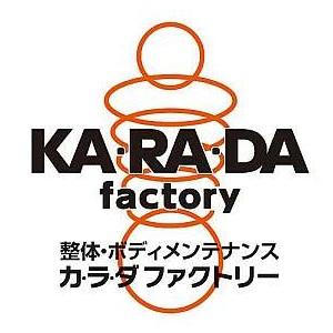 カラダファクトリー 丸井吉祥寺店1