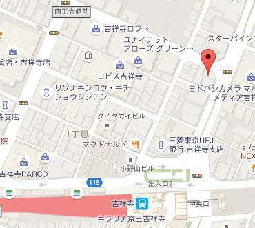 てもみん 吉祥寺北口店1