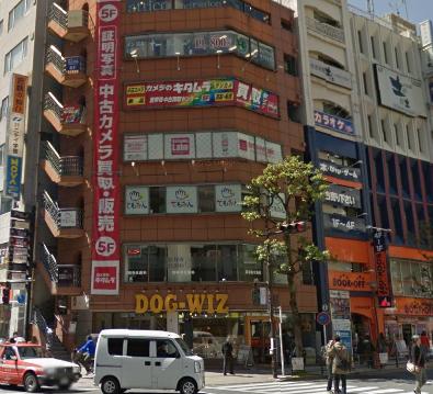 てもみん 吉祥寺北口店2