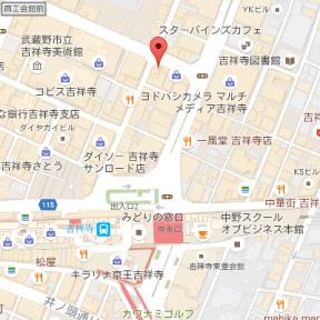 Re.Ra.Ku吉祥寺店1
