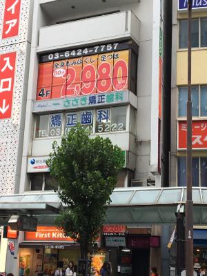 もみの匠 蒲田店1