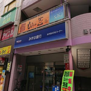 もみの匠 神田店1