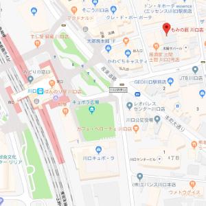もみの匠 川口店2