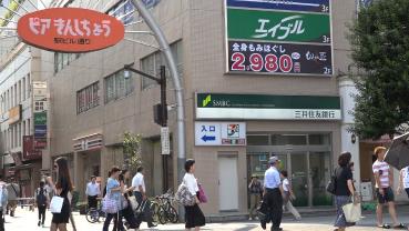 もみの匠 錦糸町店3