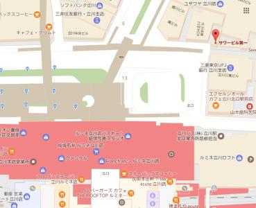 もみの匠 立川店2